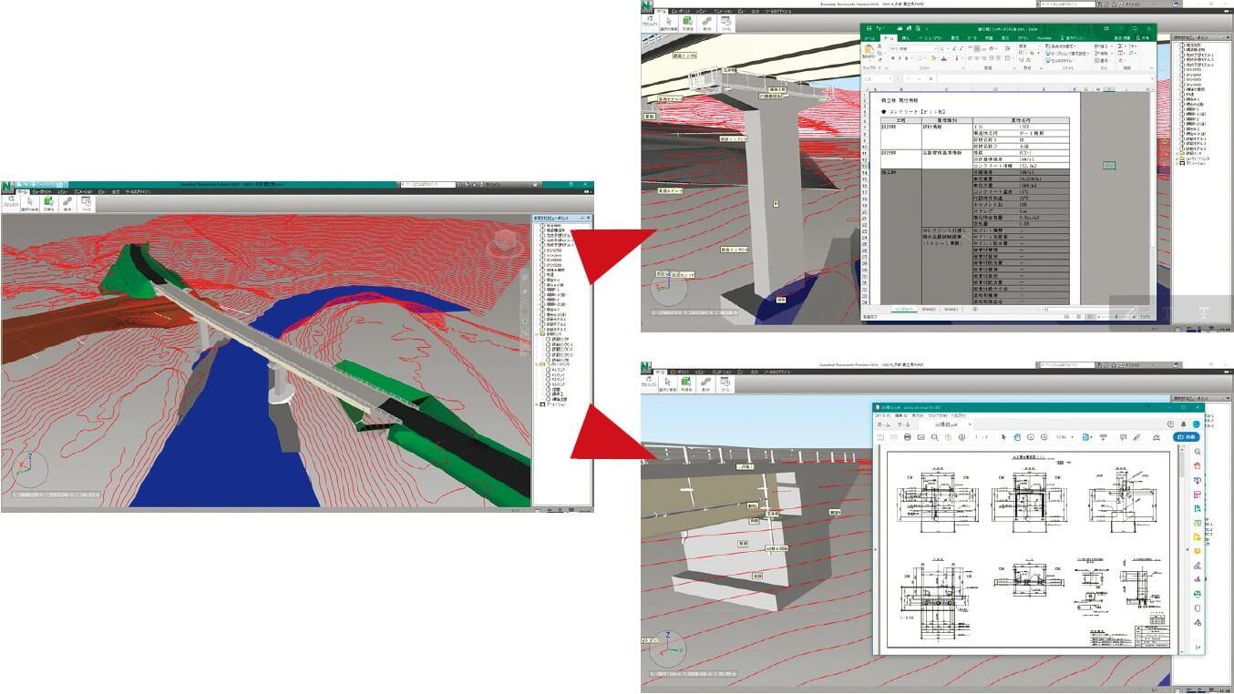 BIM/CIM統合モデルからリンク情報(属性情報& 2D図面)を表示