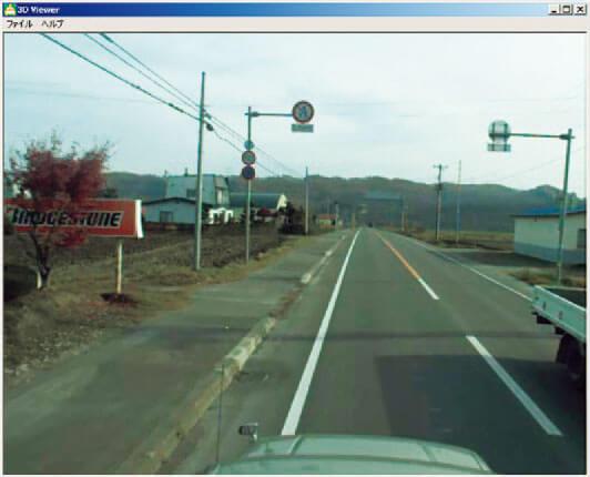 道路調査・標識調査等
